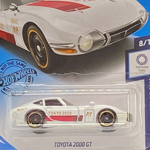 2020 Olympic Games Tokyo 2020 / Toyota 2000 GT / トヨタ 2000 GT
