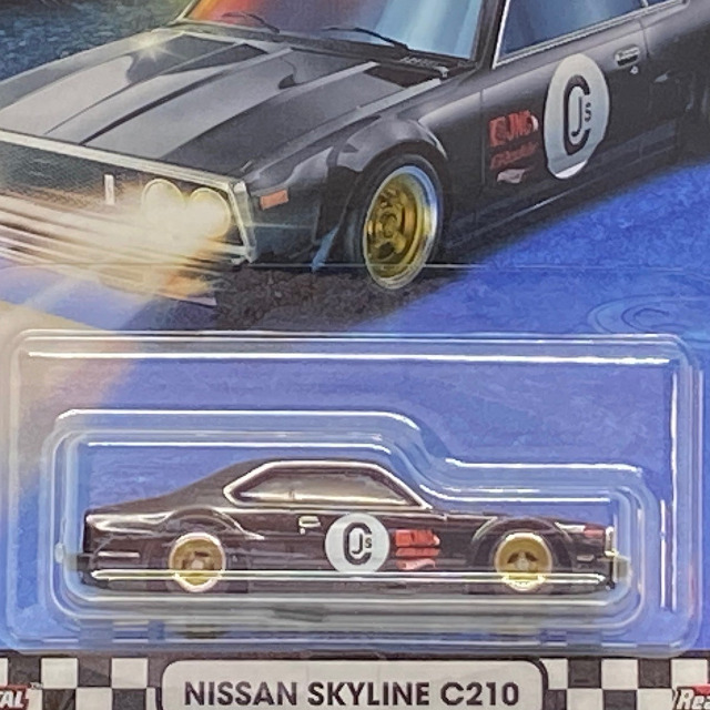 2020 Premium Boulevard / Nissan Skyline C210 / ニッサン スカイライン C210