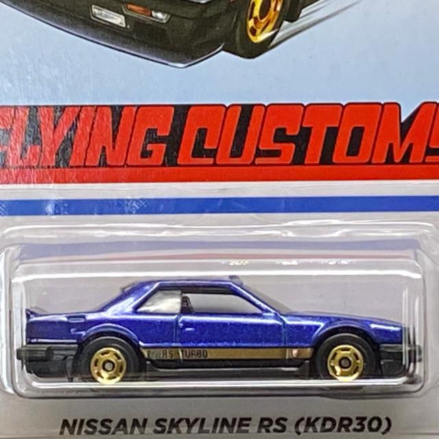 2020 Flying Customs / Nissan Skyline RS (KDR30) / ニッサン スカイライン RS (KDR30)