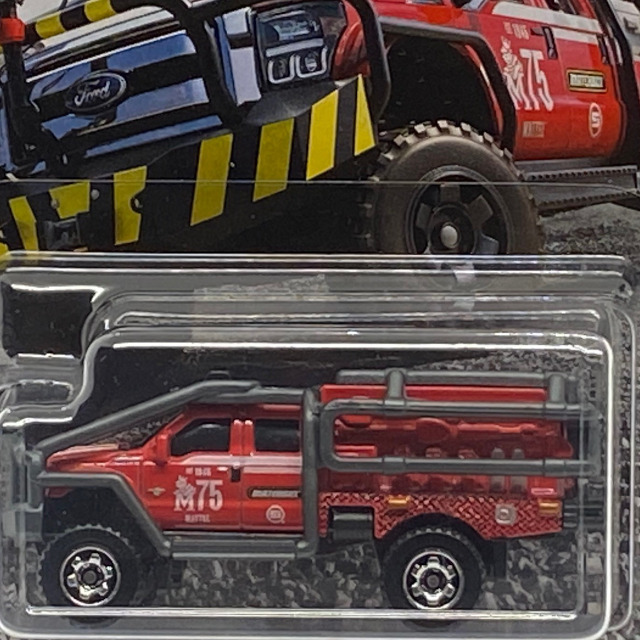 2021 MBX Mattel 75th Anniversary / Ford F-350 Superduty (Brush Fire Truck) / フォードF-350スパーデューティー