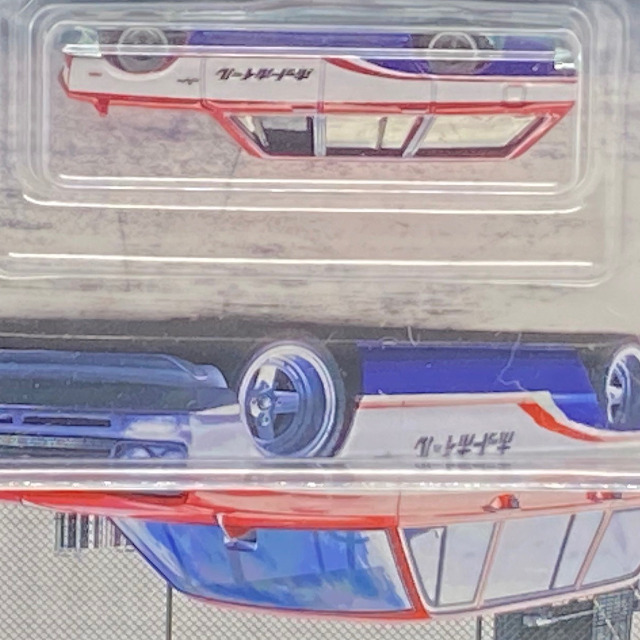 2021 Car Culture Fast Wagons / '69 Nissan Skyline Van / '69 ニッサン スカイライン バン