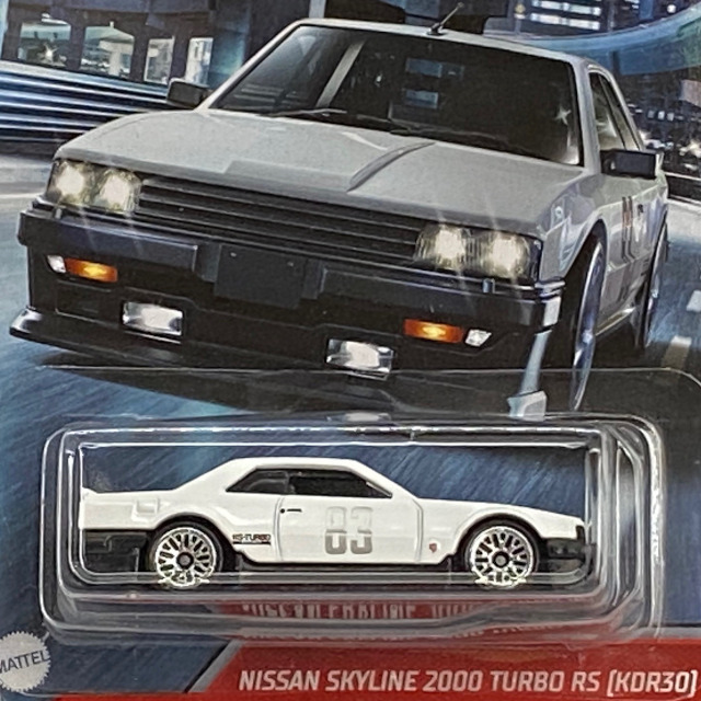 2020 Street Racers / Nissan Skyline 2000 Turbo RS (KDR30) / ニッサン スカイライン 2000 ターボ