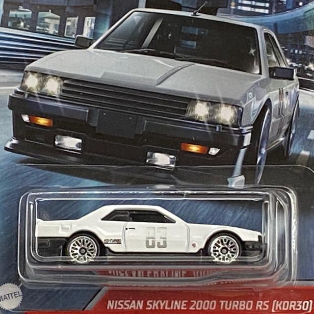 2020 Street Racers / Nissan Skyline 2000 Turbo RS (KDR30) / ニッサン スカイライン 2000 ターボ