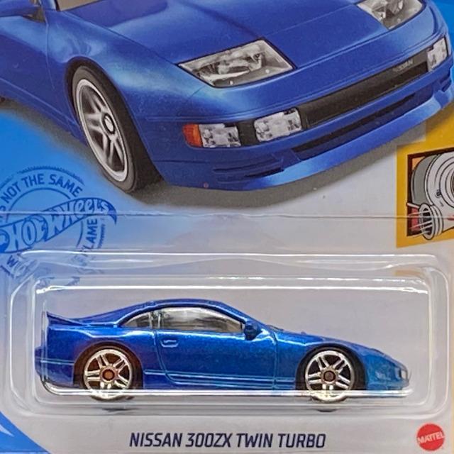 2021 HW Turbo / Nissan 300ZX Twin Turbo / ニッサン 300 ZX TwinTurbo