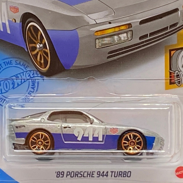 2021 HW Turbo / '89 Porsche 944 Turbo / '89 ポルシェ 944 ターボ