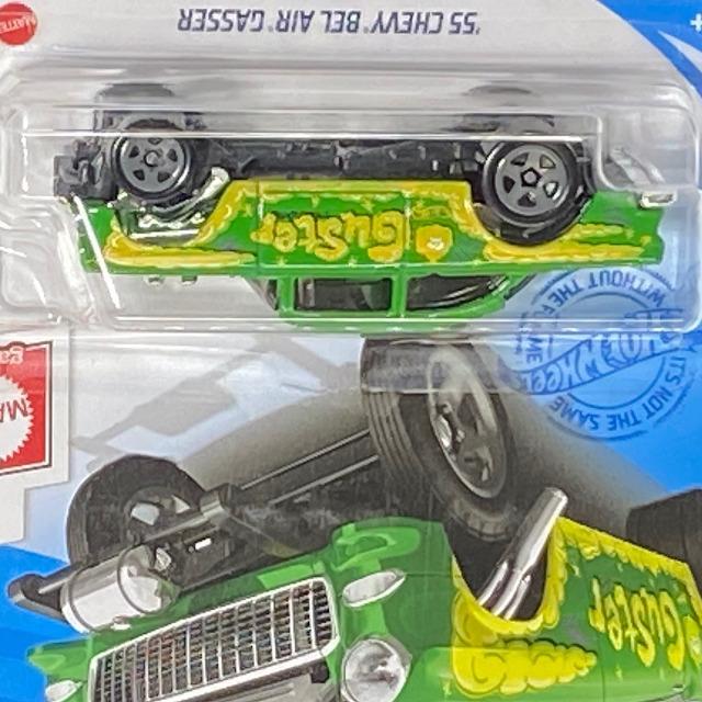 2021 Mattel Games / '55 Chevy Bel Air Gasser / '55 シェビー ベル エアー ギャッサー