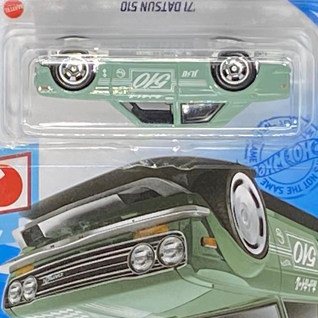 2021 HW J-Imports / '71 Datsun 510  / '71 ダッツン 510