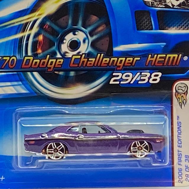 2006 First Editions / '70 Dodge Challenger HEMI / ダッジ チャレンジャー HEMI