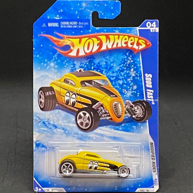 2009 Modified Rides / Sooo Fast