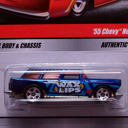 Sweet Rides / '55 Chevy Nomad (Blue)