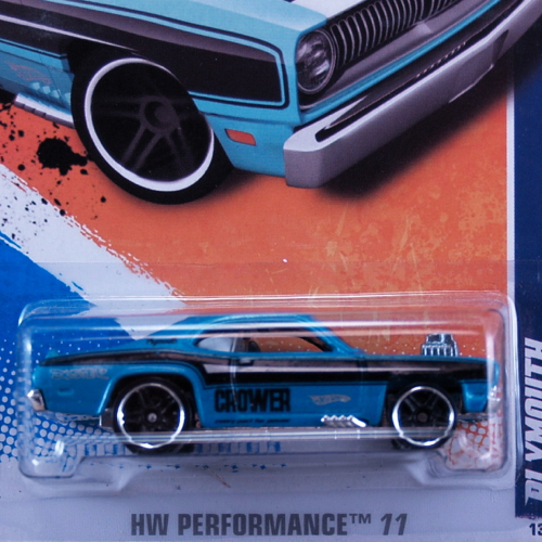 T9987-GLC-PLYMOUTH-DUSTER-THRUSTER-BLU_02.jpg