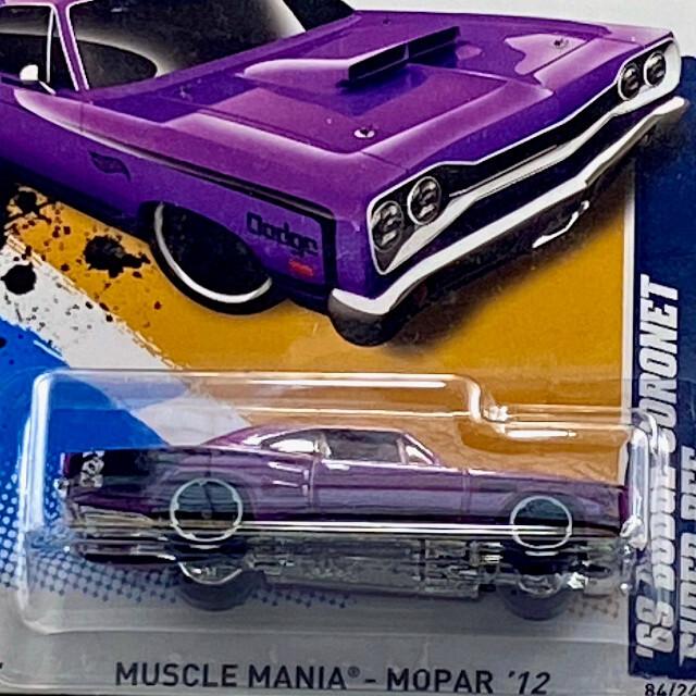 2012 Muscle Mania / '69 Dodge Coronet Super Bee / '69 ダッジ コロネット スーパー ビー