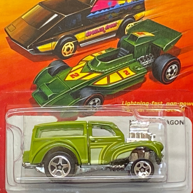 W1587_Morris-Wagon_GRN_02.jpg