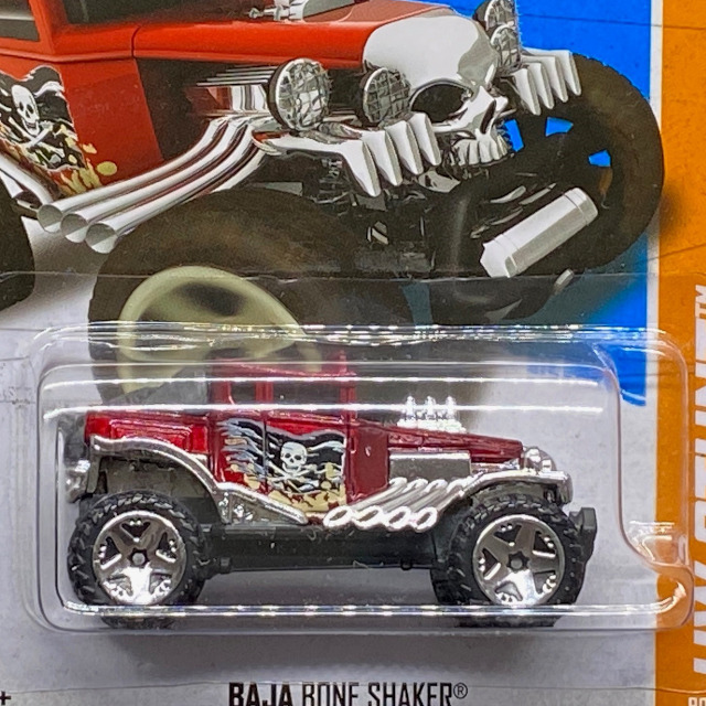 X1921_Baja-Bone-Shaker_RED_02.jpg