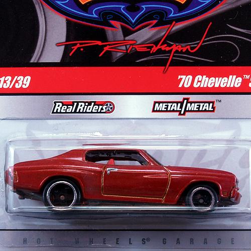 PHIL'S GARAGE / '70 Chevelle SS / フィル・ガレージ / '70 シェベルSS