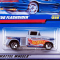 1998  Mainline / '56 Flashsider / '56 フラッシュサイダー