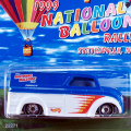 1999 NATIONAL BALLOON RALLY / DAIRY DELIVERY (BLU) / デイリーデリバリー