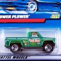 1999 Mainline / Power Plower / パワー・プロウラー