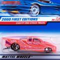 2000 First Editions / Chevy Pro Stock Truck / シェビー・プロストックトラック