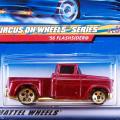 2000 Circus On Wheels / '56 Flashsider / '56 フラッシュサイダー