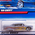 2000 Mainline / '59 Chevy / '59 シェビー