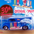 2000 Otter Pops 30th Special Collector Series / Dairy Delivery (BLU) / デイリーデリバリー