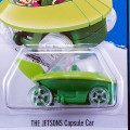 2015 Tooned / THE JETSONS Capsule Car (GRN) / ザ・ジェットソン カプセルカー