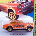Heat Fleet / '55 Chevy Bel Air Gasser / '55 シェビー・ベルエア・ギャッサー