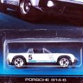 2015 Porsche Series / Porsche 914-6 / ポルシェ 914-6