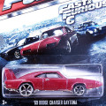 2015 Fast & Furious / '69 Dodge Charger Daytona / '69 ダッジ・チャージャー・デイトナ