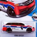 2016 HW Showroom / Honda Odyssey / ホンダ・オデッセイ