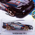 2016 HW Speed / '96 Nissan 180SX Type X / '96 ニッサン 180SX タイプX