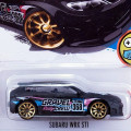 2016 HW Digital Circuit / Subaru WRX STI / スバル WRX STI