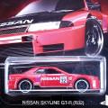 2016 HW Gran Turismo / Nissan Skyline GT-R R32 / ニッサン スカイライン GT-R R32