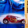 2007 New Models / Straight Pipes / ストレート・パイプス