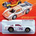 2012 Hot Ones / '76 Chevy Monza / '76 シェビー・モンザ