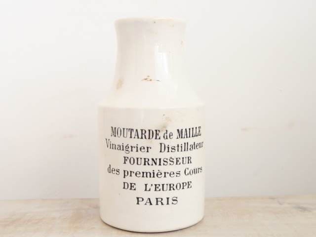 アンティーク マスタードポット マイユ MAILLE Digoin & Sarreguemine