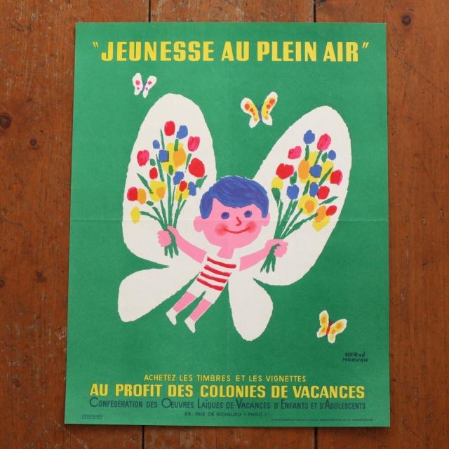 エルベ モルバン ビンテージポスター Jeunesse au plein air 1965年 Herve Morvan