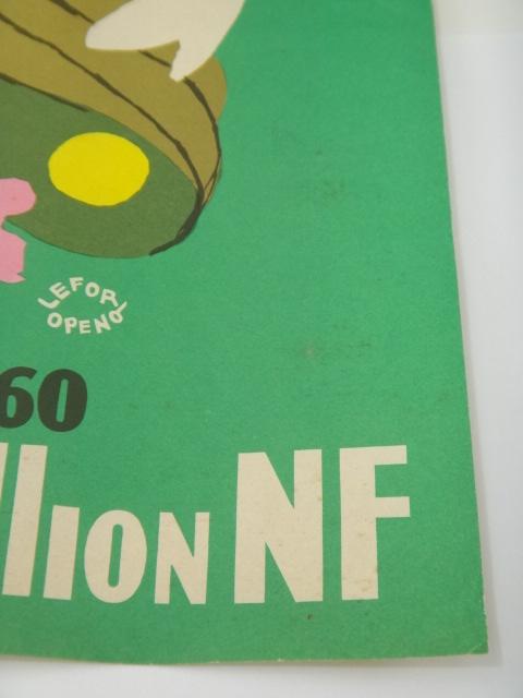 ルフォール・オプノ ヴィンテージポスター  Lefor Openo LOTERIE NATIONALE double CHANCE