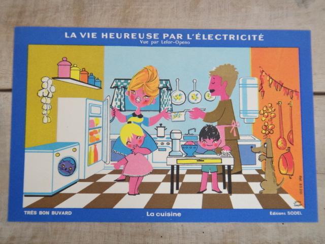ルフォール・オプノ ビュバー La cuisine Lefor Openo