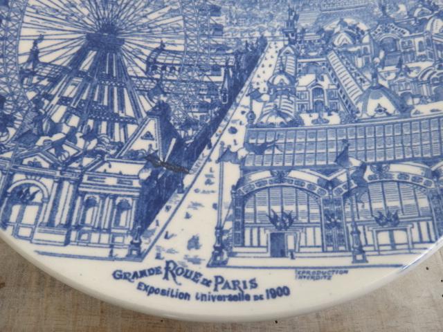 フランス アンティーク皿 パリ万博 1900年 Choisy le roi 製