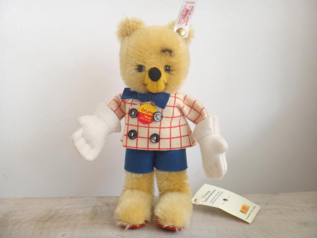 シュタイフ ブロイニンガー ベア Steiff Breuni Bear 20cm