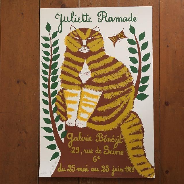 Juliette Ramade 1983年 ネコ ビンテージポスター