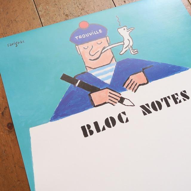 サヴィニャック ビンテージポスター BLOC NOTES TROUVILLE SAVIGNAC