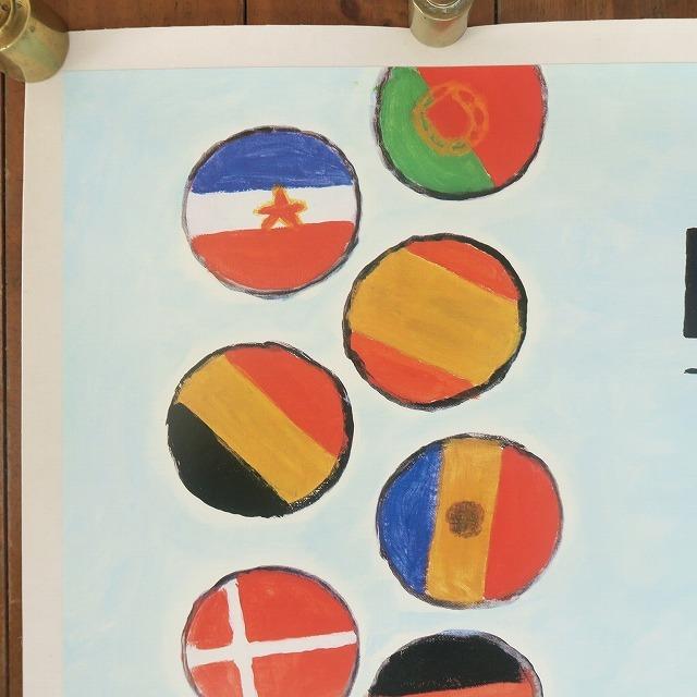 サヴィニャック 欧州選手権 ユーロ1984 ヴィンテージポスター Savignac UEFA EURO84 FINALE
