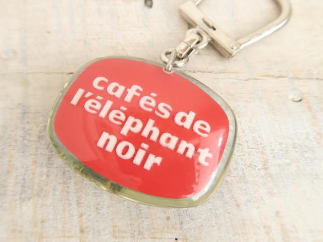 ブルボンキーホルダー コーヒー 黒ゾウ cafes de l'elephant noir
