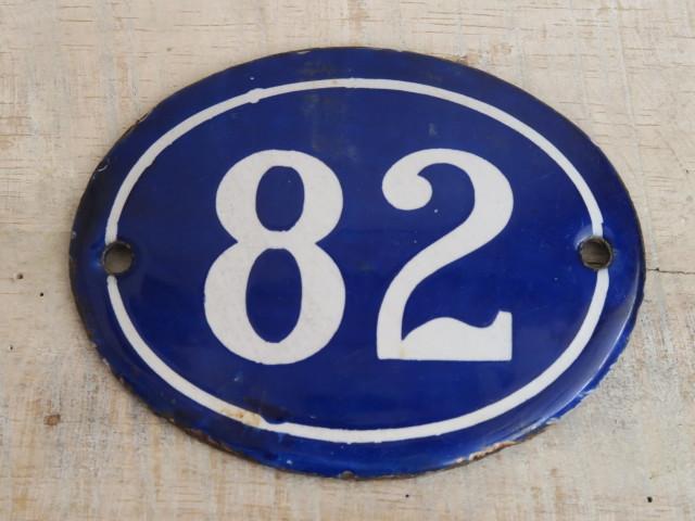 フランスアンティーク 小さなナンバープレート 82