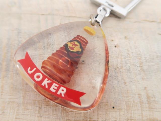 ブルボンキーホルダー フルーツジュース JOKER
