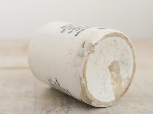 アンティーク ハーバルクリーム 陶器ポット