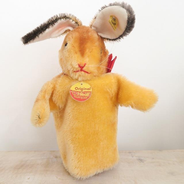 アンティーク シュタイフ ハンド パペット ウサギ Steiff 17cm